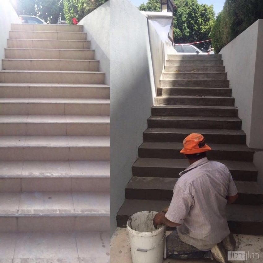 לפני ואחרי של מדרגות חיצוניות בציפוי בטון
