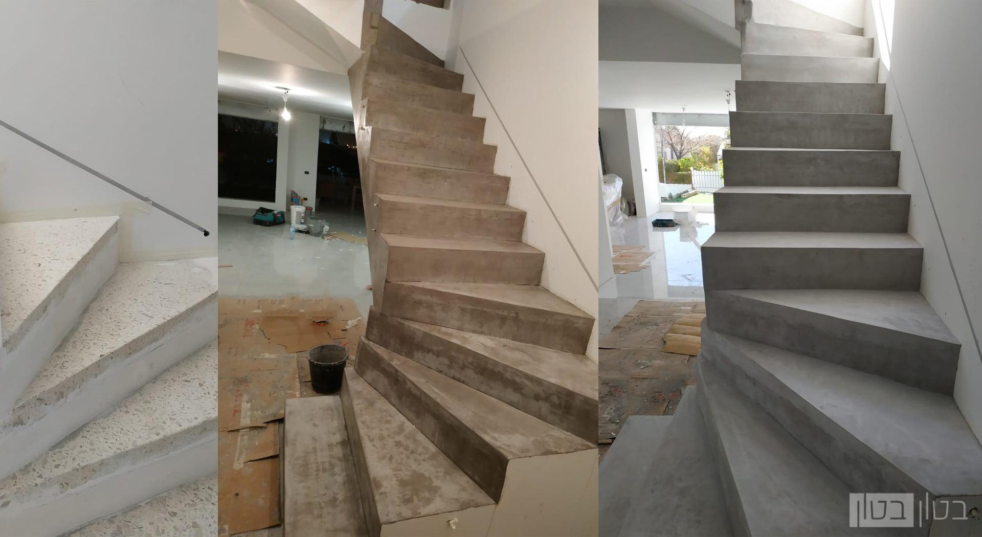 לפני ואחרי של מדרגות בחיפוי מיקרוטופינג