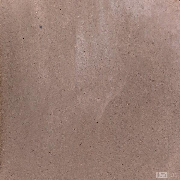 סאן בוף - בטון בטון